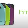 OtterBox tokok a HTC One készülékhez