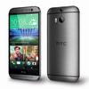 Megérkezett a HTC One M8s