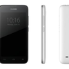 Két új LTE-képes Huawei okostelefon érkezik