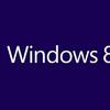 Augusztusban érkezik a Windows 8.1 végleges verziója