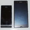 Sony Xperia Z nagyteszt