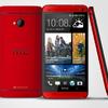 Glamour Red HTC One következő hónapban