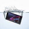 Megérkezett a legvékonyabb új Xperia a Z Ultra