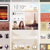 Információk az új Huawei készülékről