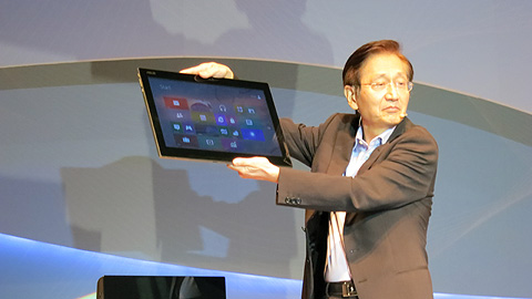 asus-transformer-all-in-one.jpg