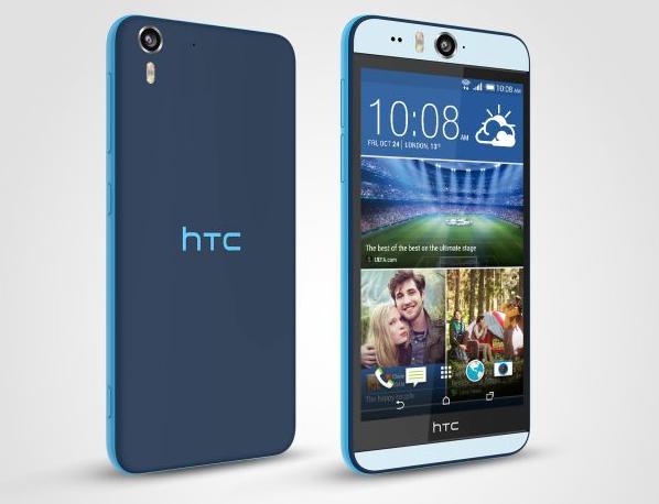 HTC-Eye-blue.png