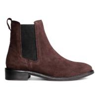 Lépj az őszbe új cipővel