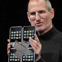 Az iPad elődje