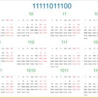 Bináris naptár 2012