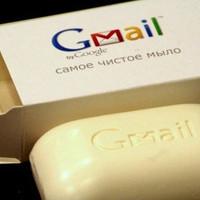 Gmail szappan. WTF?