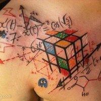 Cool tetoválás!