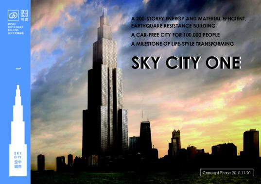 Sky-City-Concept-Art-e1339857710281.png