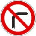 A járművek forgalmát tiltó vagy korlátozó jelzőtáblák - 1. rész