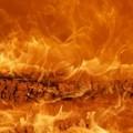 Amikor tűzön mégy át, Isten veled megy