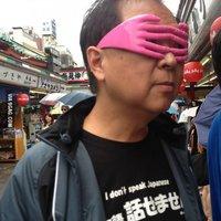 partyszemüveg