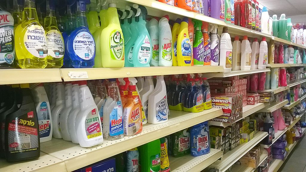 detergents-department-ramat-gan-supermarket-october-2015.jpg