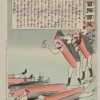 Japán propagandakép 1905-ből