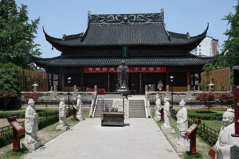 800px-the_dacheng_hall_of_nanjing_confucian_temple.jpg