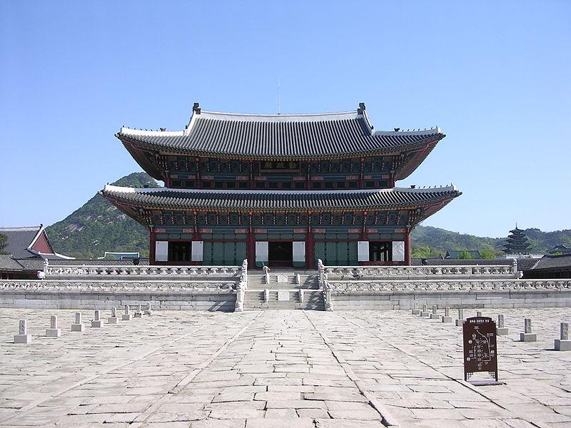 gyeongbokgung-geunjeongjeon.jpg
