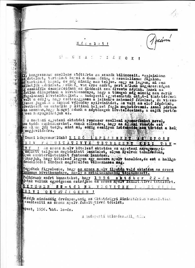 1956-10-10_magyar-diakok12.jpg