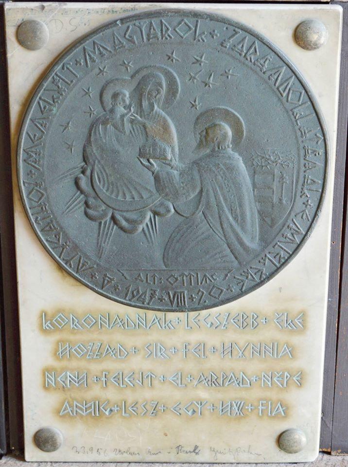 A magyar zarándokok emléktáblája (Funke Attila fotója)