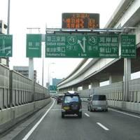 Navigálás Tokióban