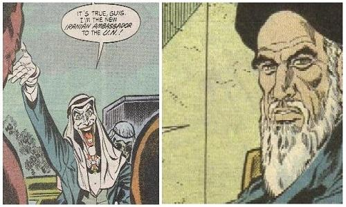 ayatollah-khomeini-appointed-the-joker-ambassador-of-iran.jpg