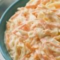Amerikai káposztasaláta (coleslaw)