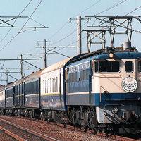 Magyar vasút: újraindulhat az Orient Express