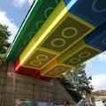 Óriás LEGO híd Megx-től