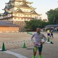 Japán, 250 km - nem Shinkansennel