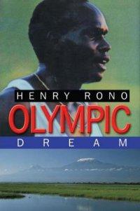 olympic dream.jpg
