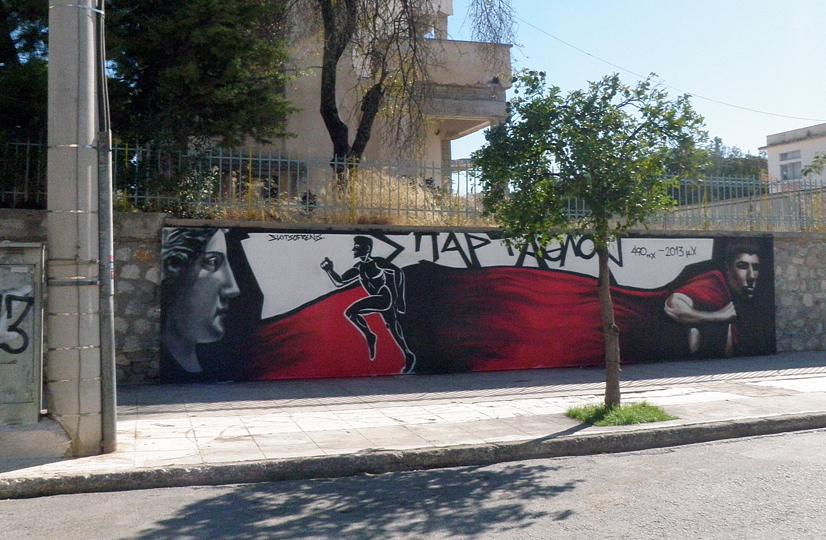 spartai graffiti_1.jpg
