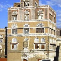 TÚL NAGY A VILÁG - 10. fejezet, Jemen, 1. rész