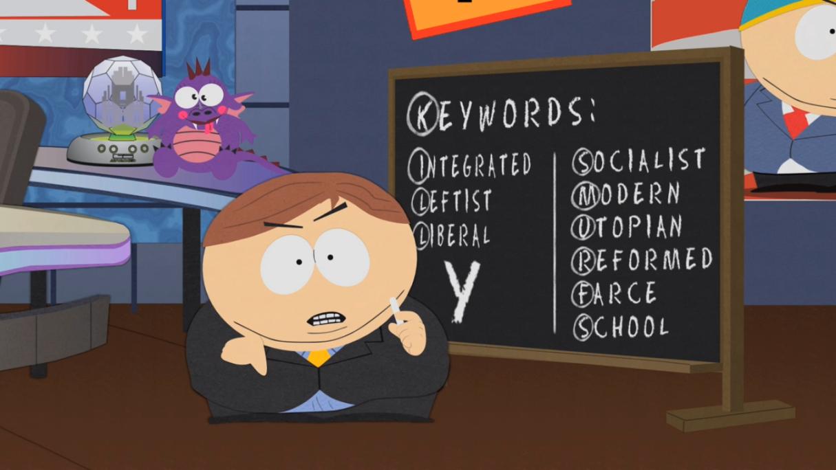 1313_cartman.png