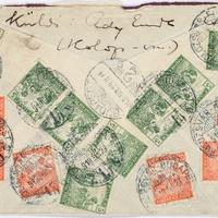 Egy lappangó Ady-kézirat a Múzeumok Éjszakáján