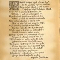 Az első időmértékes vers magyarul