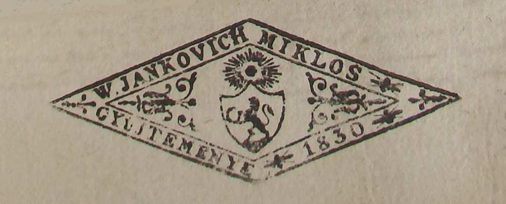 A Jankovich-könyvtárhoz, -gyűjteményhez tartozást jelölő pecsét
