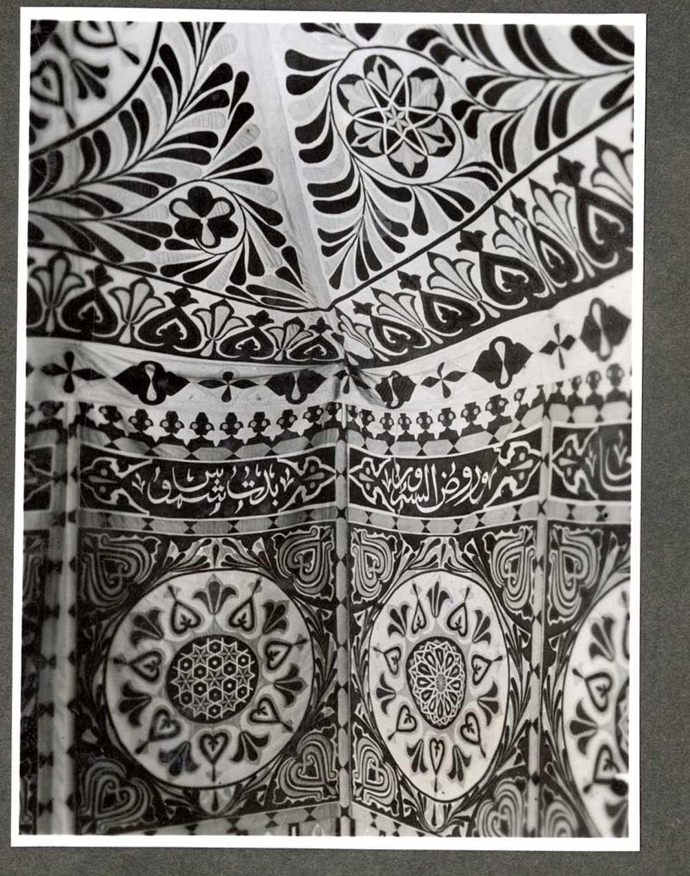 A FAlbum 1198 egyik oldala. A szír csapat dekoratív sátra. FTA 1690.
