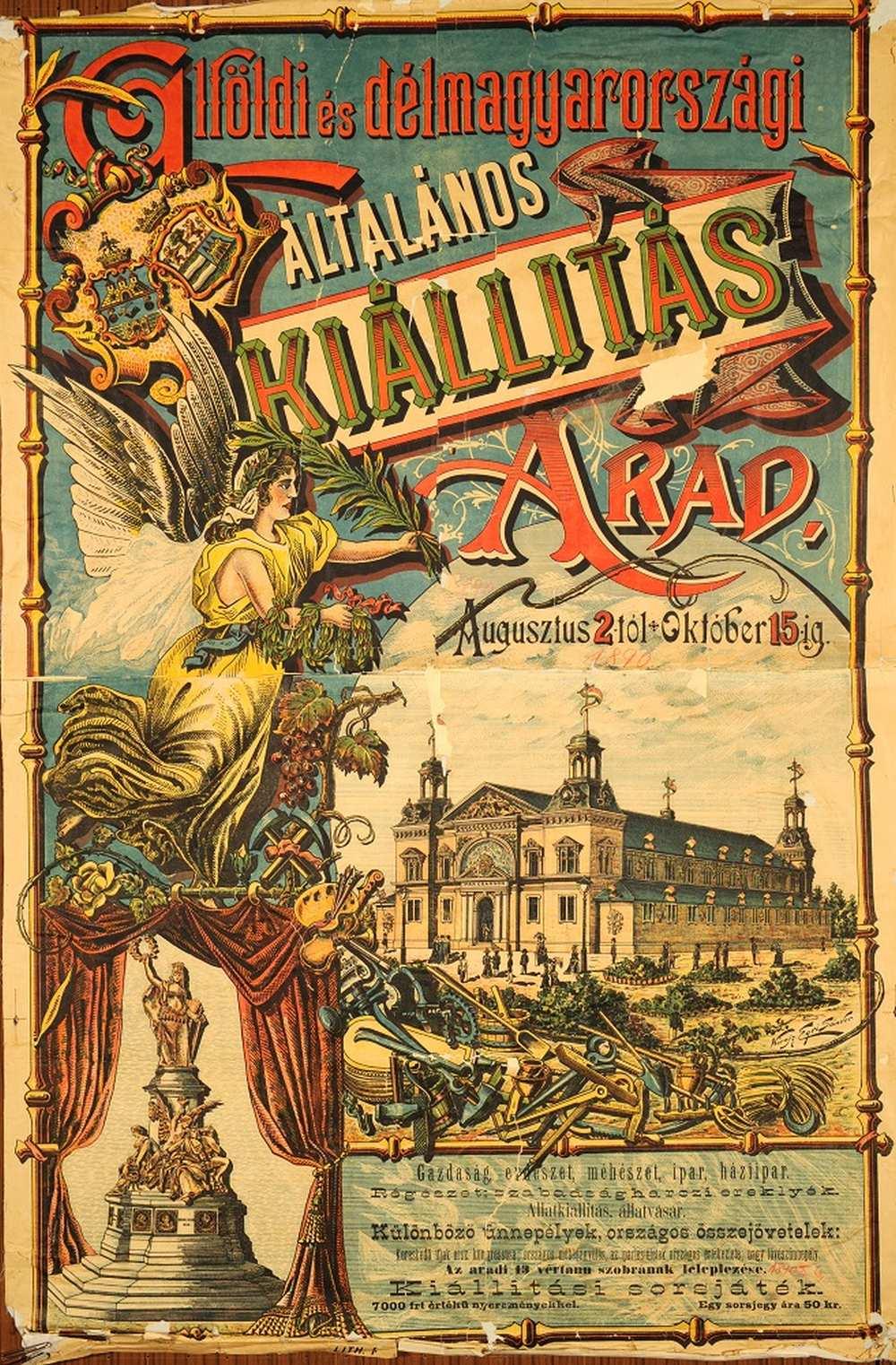 Alföldi és Délmagyarországi Általános Kiállítás (1890). Jelzet: PKG.1914e/405 – Térkép-, Plakát- és Kisnyomtatványtár http://nektar.oszk.hu/hu/manifestation/2771546