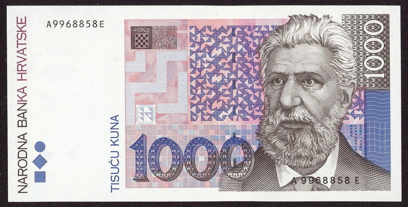 croatia_1000_kuna_banknote.JPG