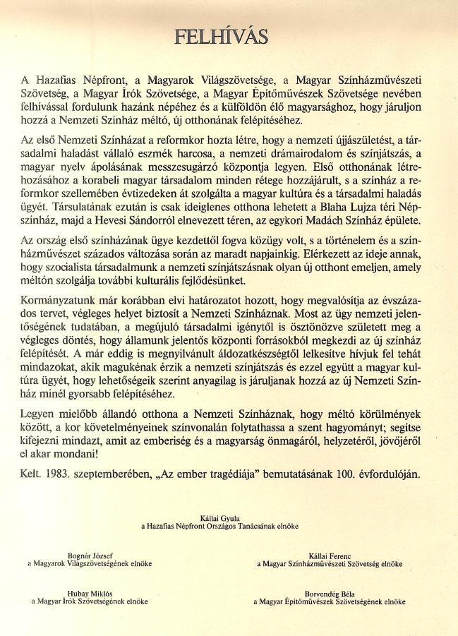 A Nemzeti Színházért. Emléklap. 1983. szeptember – Színháztörténeti Tár