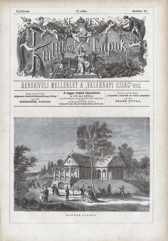 Az 1873-as bécsi világkiállítás osztrák és magyar sajtóorgánumai. A Vasárnapi Ujság melléklete, a Képes Kiállítási Lapok. Címlap