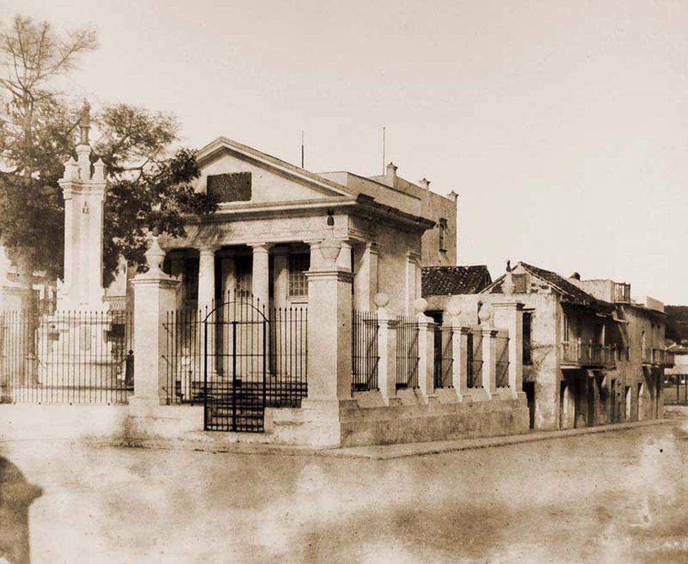 A Templette nevű kápolna látképe Havannában. Jelzet: FTD 118 – Történeti Fénykép- és Videótár
