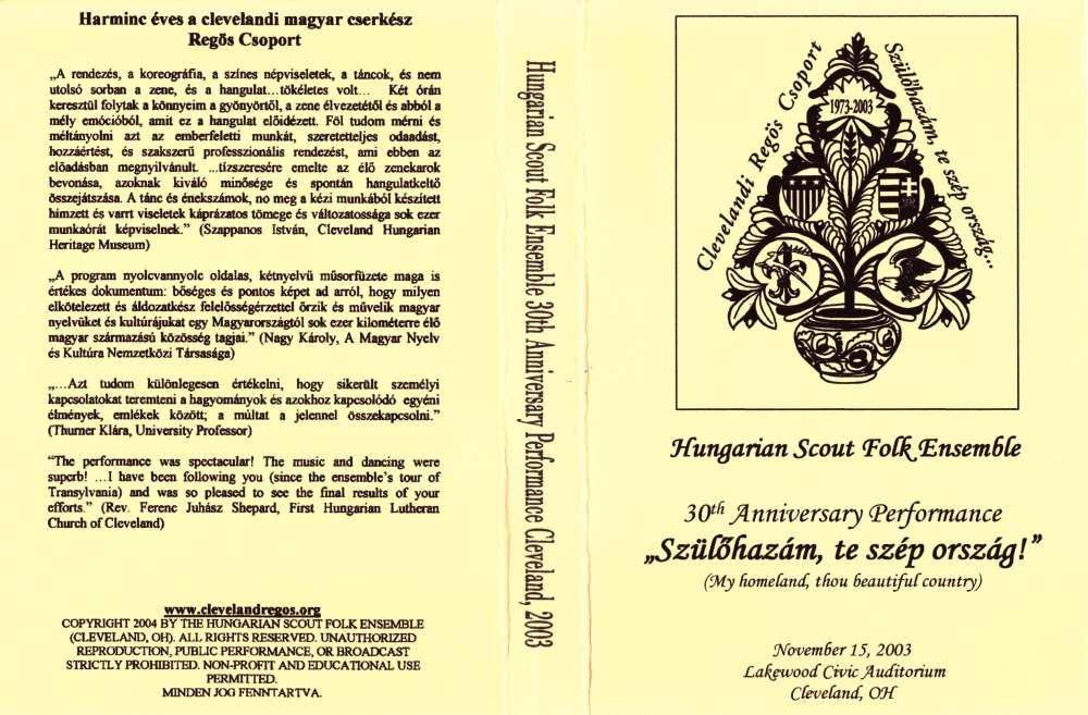 hungarian_scout_folk_ensemble_2003_11_15_opti.jpg