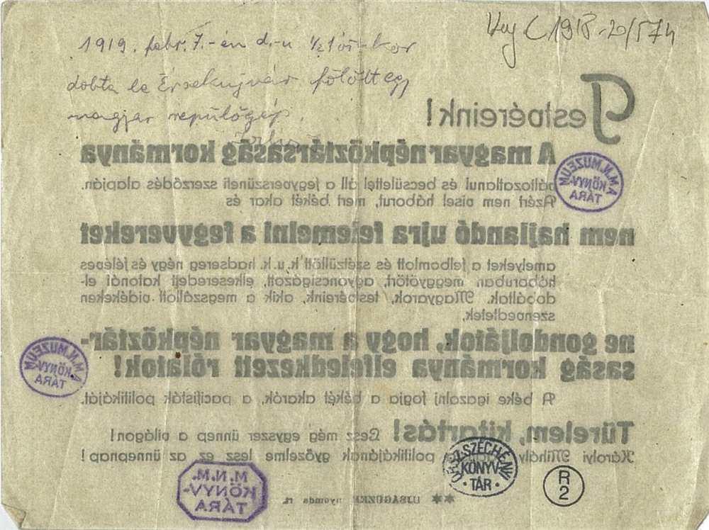 Testvéreink! A magyar népköztársaság kormánya változatlanul és becsülettel áll a fegyverszüneti szerződés alapján. Röplap hátoldala. Jelzet: Kny.C1918-20/574 – Plakát és Kisnyomtatványtár