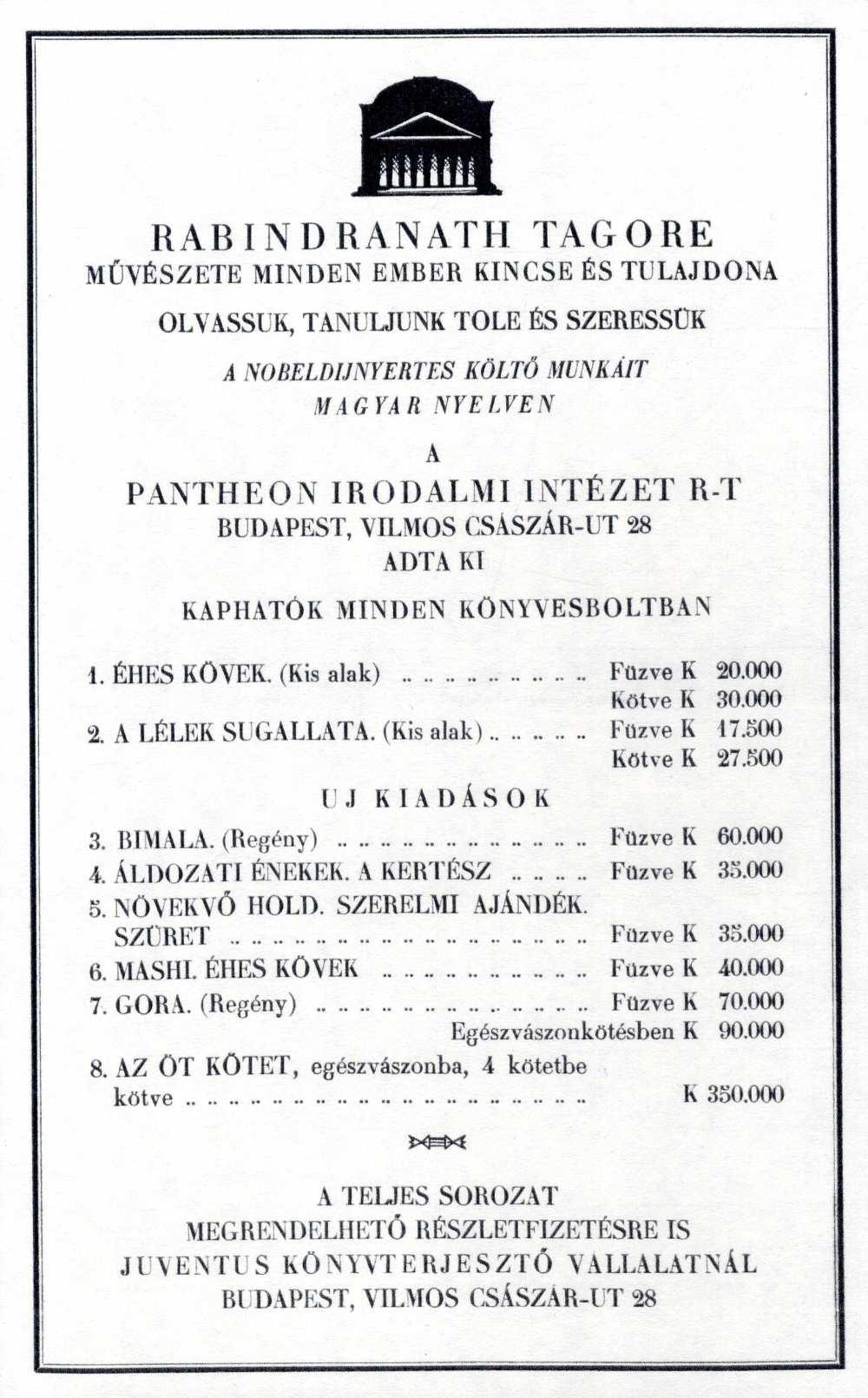 Meghívó Tagore Civilizáció és fejlődés című előadására a Zeneakadémiára. Hátlap a költő műveinek a Pantheon Kiadónál megjelent köteteinek hirdetésével –Térkép-, Plakát- és Kisnyomtatványtár
