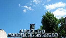 Újpesti Gyapjúszövőgyár