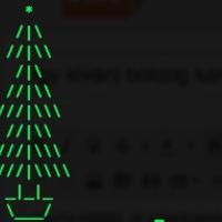Így kívánj boldog karácsonyt egy programozónak! (C programnyelv)