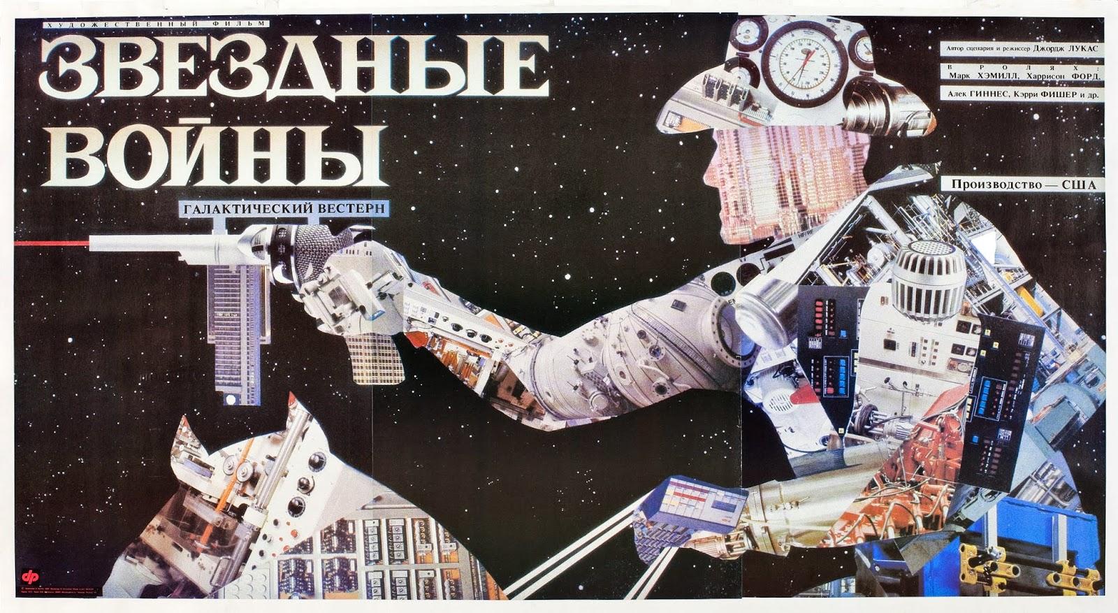 03_star_wars_russian_poster_by_aleksandr_kulov.jpeg